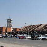 International Airport in Nepal