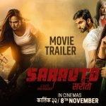 Sarauto movie review