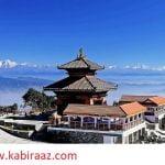 Chandragiri is beautiful place