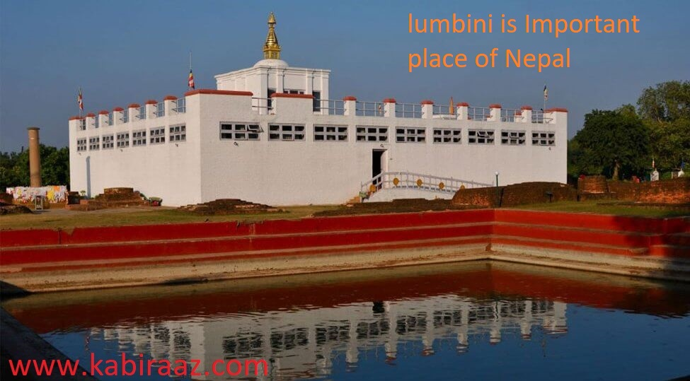 lumbini is Important place of Nepal