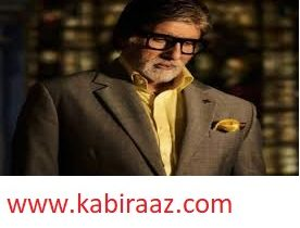 Amitabh Bachchan followers to get a remake of THIS blockbuster