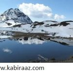 Panch Pokhari is stunning area you ought to go to it